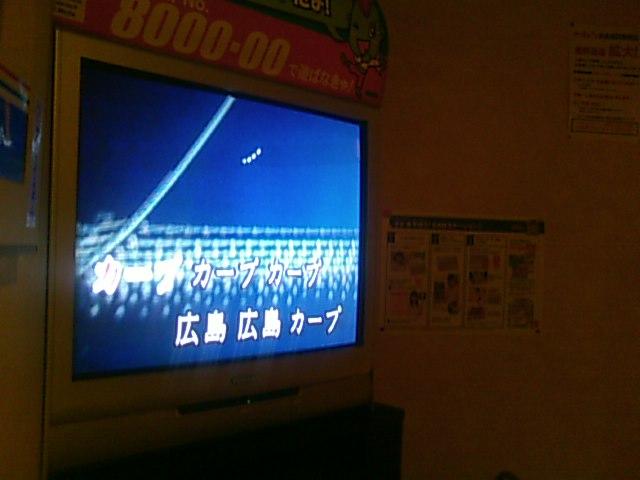 GRL_0580.JPG