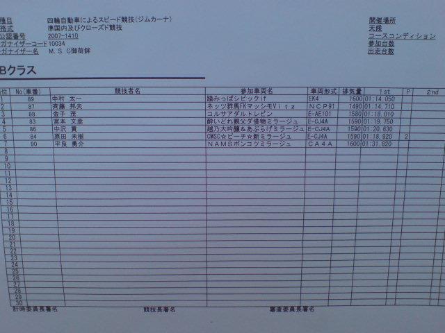 PAP_0752.JPG