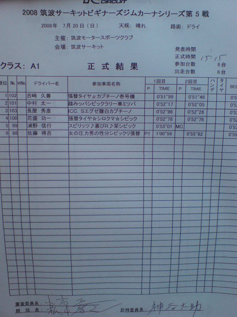 PAP_1005.JPG