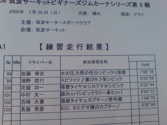 PAP_1012.JPG
